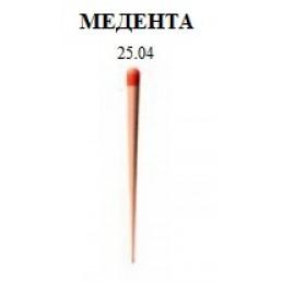 Гуттаперча МЕДЕНТА 4 №25 (60шт)