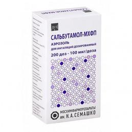 Сальбутамол-МХФП аэрозоль (100 мкг/доза) (200 доз) для купирования приступов бронхиальной астмы. Мосхимфармпрепараты ОАО