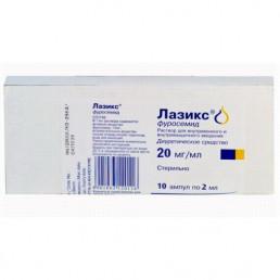Лазикс ампулы 20 мг/мл (2 мл) (10 шт) Санофи-Авентис