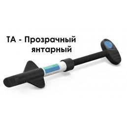Гармонайз TA (Прозрачный янтарный) (1 шпр*4 г) наногибридный композитный материал KERR (Harmonize TA)