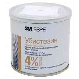 """Убистезин 4% (50карп) карпульный анестетик с эпинифрином 3М (""""рыжий"""")"""
