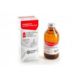 Хлоргексидин жидкость 2% (300мл) ОМЕГА (Жидкость антисептическая CHX-2%)