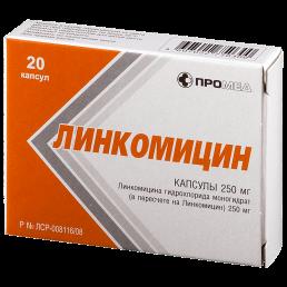 Линкомицин капсулы (250мг) (20 шт.) ПроМед