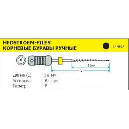H-файл 25мм №08 (6шт уп) MANI