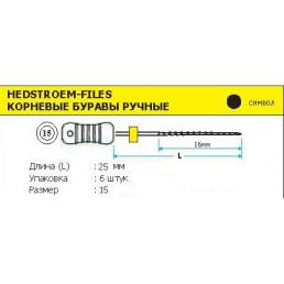 H-файл 25мм №15 (6шт уп) MANI