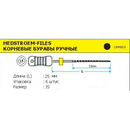 H-файл 25 мм №15 (6 шт/уп) MANI
