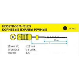H-файл 25мм №20 (6шт уп) MANI