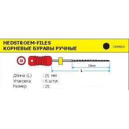 H-файл 25мм №25 (6шт уп) MANI