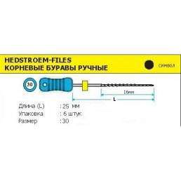 H-файл 25мм №30 (6шт уп) MANI
