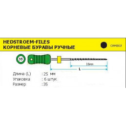 H-файл 25мм №35 (6шт уп) MANI