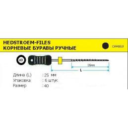 H-файл 25мм №40 (6шт уп) MANI