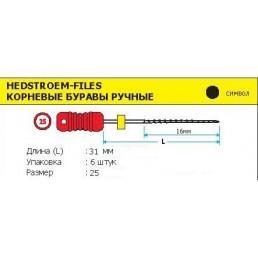 H-файл 31мм №25 (6шт уп) MANI