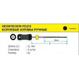 H-файл 31мм №40 (6шт уп) MANI