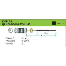 К-файл 25мм №08  (6шт уп) MANI
