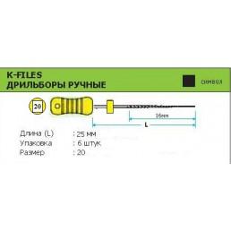 К-файл 25мм №20  (6шт уп) MANI
