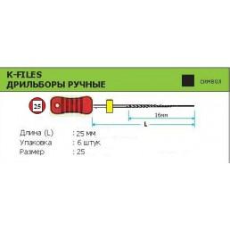 К-файл 25мм №25  (6шт уп) MANI