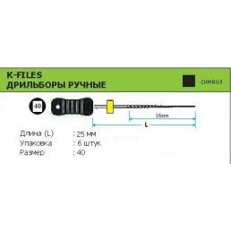 К-файл 25мм №40  (6шт уп) MANI