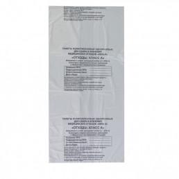 Пакет для медотходов класс А(Белый)  30л (500*600 мм) 15мкн (уп 100шт) ПТП Киль