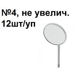 Зеркало №4 стомат. НЕ увелич., 22мм (12шт/уп) IDC