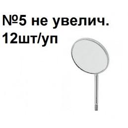 Зеркало №5стомат. НЕ увелич., 24мм (12шт/уп) IDC