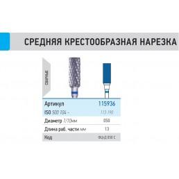 Фреза ФЦТД 050 С (1шт) КМИЗ (115936)