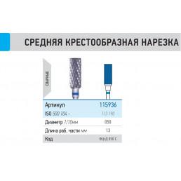 Фреза ФЦТД 050-С (1шт) КМИЗ (115936)