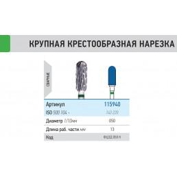 Фреза ФЦЗД 050-К (1шт) КМИЗ (115940)