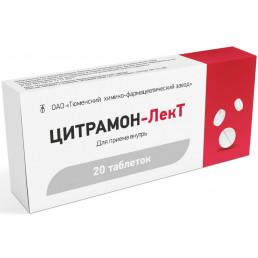 Цитрамон-ЛекТ таблетки (20 шт) Тюменский ХФЗ