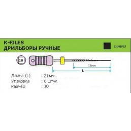 К-файл 21мм №10  (6шт уп) MANI
