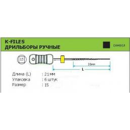 К-файл 21 мм №15  (6 шт/уп) MANI