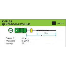 К-файл 21 мм №35  (6 шт/уп) MANI