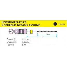 H-файл 21мм №10 (6шт уп) MANI