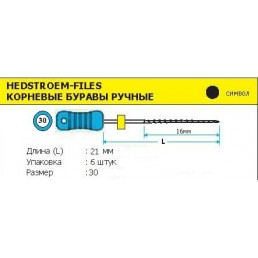 H-файл 21мм №30 (6шт уп) MANI