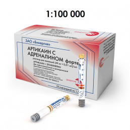 Артикаин Бинергия 1:100 000 Форте (50карп) карпульный анестетик с адреналином (1.7мл карт.) (40мг+0,01мг)/мл Бинергия