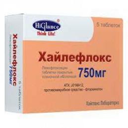 Хайлефлокс табл. покр.плен.обол. 750 мг (5 шт) ХайГланс Лабораториз