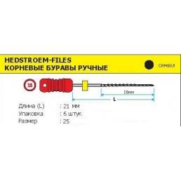 H-файл 21мм №25 (6шт уп) MANI