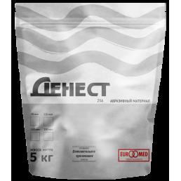 Песок для пескоструйки Электрокорунд (Денест), 50мкм, 5кг (белый)