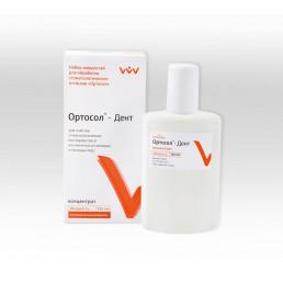 Ортосол-Дент (125 мл) Жидкость для очистки зубных протезов (концентрат), ВладМиВа
