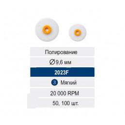 RoundFlex ДИСК Ø9,6 мм (Оранжевый - Мягкий) (50 шт/уп) Kagayaki (Кагаяки)