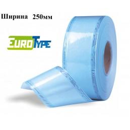 Рулон для стерилизации Евротайп (250мм/200м)