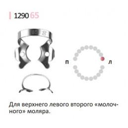 Кламп для раббер дам (№64) Medenta (Для молочных и сменных моляров)