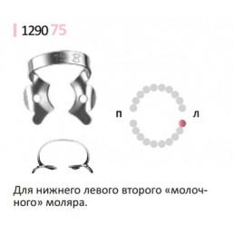 Кламп для раббер дам (№75) Medenta (Для молочных и сменных моляров)