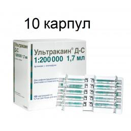 Ультракаин ДС 1:200 000 (10карп) (Зеленый) карпульный анестетик Aventis Farma