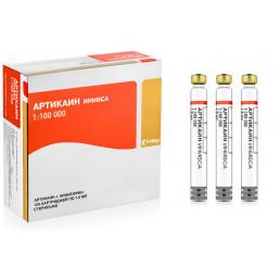 Артикаин 1:100 000 (100карп) - карпульный анестетик INIBSA