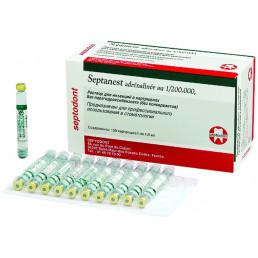 "Септанест 1:200 000 ""Зеленый"" (40 мг+5 мкг\мл) с адреналином (50карп) - карпульная анестезия Septodont"