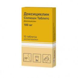 Доксициклин Солюшн Таблетс, табл. диспергируемые (100 мг) (10шт) Озон