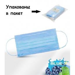 Маски на резинках Голубые (50шт) Низкая плотность SMZ 3-х сл (в П/Э)