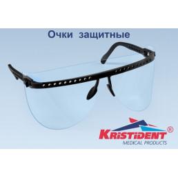 Очки защитные (ЧЕРНАЯ оправа + 5 щитков для глаз) Кристидент