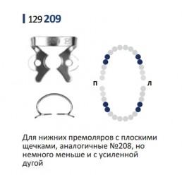 Кламп для раббер дам (№209) Medenta (для Премоляров)