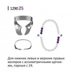 Кламп для раббер дам (№25) Medenta (для Моляров)